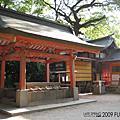 2009 LATE SPRING FUKUOKA - day 5