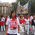 2004西班牙奔牛節