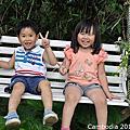 2013-06-16 大溪富田農場