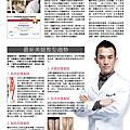 【高效纖腿療程】美腿大師:劉永麟醫師