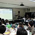20091211數學課輔教師培訓