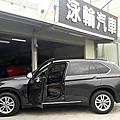 BMW X5 維修保養