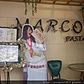 《天母》馬可義麵屋