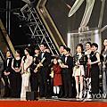 柳仁英유인영 2015APAN Star Awards