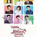 韓劇《七次的初吻》