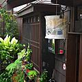 宜蘭景點-賣捌所20110923