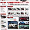 網站版型設計