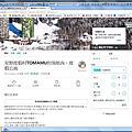 20170704-0705 小狐狸遊北海道
