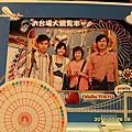 2010日本自由行0726