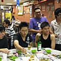 2008/07/23五專同學聚餐會