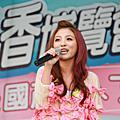 2009/11/28西門百變乳香博覽會
