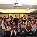 2013.01.13祐德牙科在長榮桂冠酒店舉辦年終尾牙