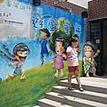 1000724臺灣囝仔特展-遊戲童年(國立臺灣歷史博物館)