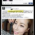 [敗家] 2014 韓妞瘋什麼呢? 韓國網站排名TOP10來囉!
