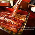 尾花鰻魚飯