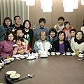 桂田酒店 好也粵式中餐廳