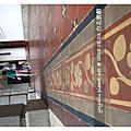 2008 台北賓館暨總統府一日遊