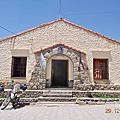 南美恩典之旅-阿根廷西北高原Cachi(卡奇)小鎮