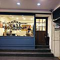 Muse Barber Shop
