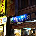 20110717寧夏千歲宴