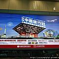 20100706-0711艾妮塔下江南(Day 1-寧波.杭州)