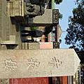 20091222台南小吃採購團