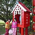 201002小婷回金門