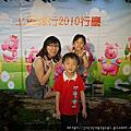 20100619園遊會