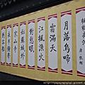 20100706-0711艾妮塔下江南(Day 2-杭州.蘇州.無錫)