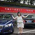 20100706-0711艾妮塔下江南(Day 6-寧波)