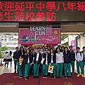 1080322技術型高中參訪-金甌女中