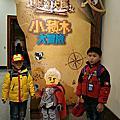 積木展/荒漠甘泉20170122