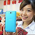 【嚴選名膜-手機包膜】 土耳其藍真的很漂亮 ❤ Sony Xperia Z2a 全機抗刮包膜螢幕
