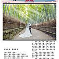 2016-03-27 婚禮小物