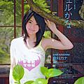 日本成人雜誌【Sabra Magazine】2009年 11月號