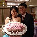 20090425-Bego訂婚