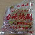 正福堂食品的香港桃酥