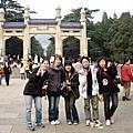 南京初體驗