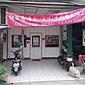 學府郵局住店