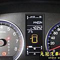 0221 HONDA CR-V 引擎腳