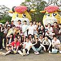 2008'5'17 中央企研所班遊