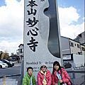 2013.11 非預期の京楓行