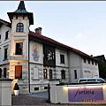 富森 Hotel Fantasia & 吃在 Gasthof Krone ─Fussen