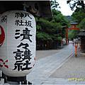 2009京都北海道自由行