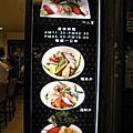 台北竹壽司
