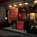 東港迎王特展在台中科博館
