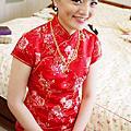 雅晴訂婚 新秘 禮服自訂 造型師 新娘秘書
