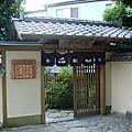 2007日本旅遊