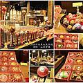 2016日本東北五日遊
