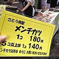 20120814 Japan go